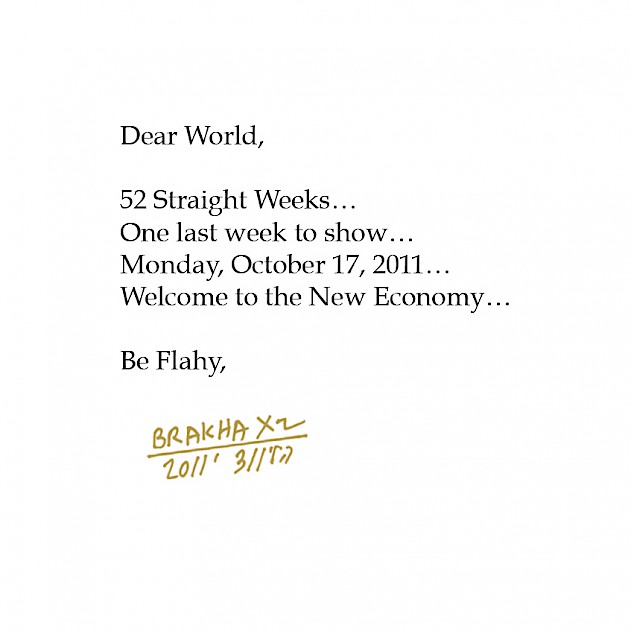 dear_world2